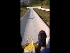 Атракцион Alpine Slide, Парк Сити